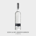 SCAVIANDRAY_bottle-070l_Grappa-Bianca