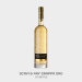 SCAVIANDRAY_bottle-070l_Grappa-Oro